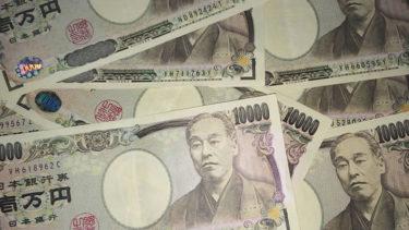年収2000万円を目指すなら、お金に対する間違ったイメージを捨てよ